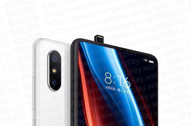 Xiaomi Mi MIX 3 leaks1